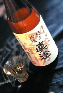 Arabashiri M sake bottle